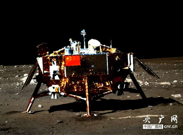 View of the Chang'e 3 lander, taken by the Yutu rover. Credit: cnr.cn